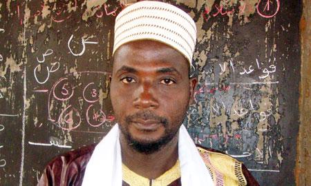 Image of Imam Fousseyni