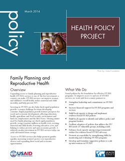 essays about family planning